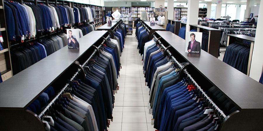 Картинки по запросу мультибрендовый магазин одежды